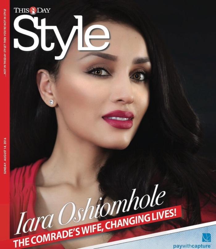 Iara-Oshiomhole-on-ThisDay-Style_1